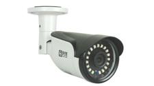 Уличная IP камера IPEYE BM1-SUR-3,6-01